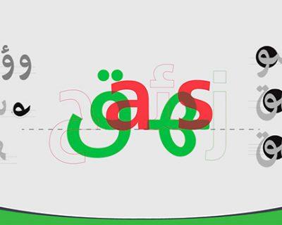 طراحی حروف و تایپوگرافی