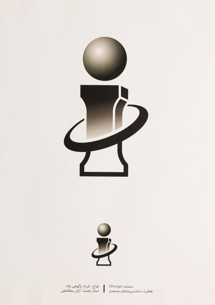 طراحی-نشانه۳-اموزشگاه-ایده-
