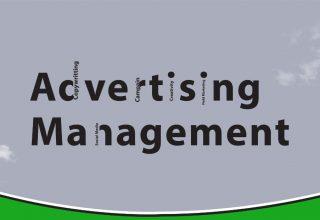 مدیریت تبلیغات