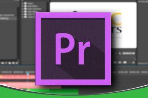 دوره آموزش تدوین با نرم افزار (Adobe Premier)