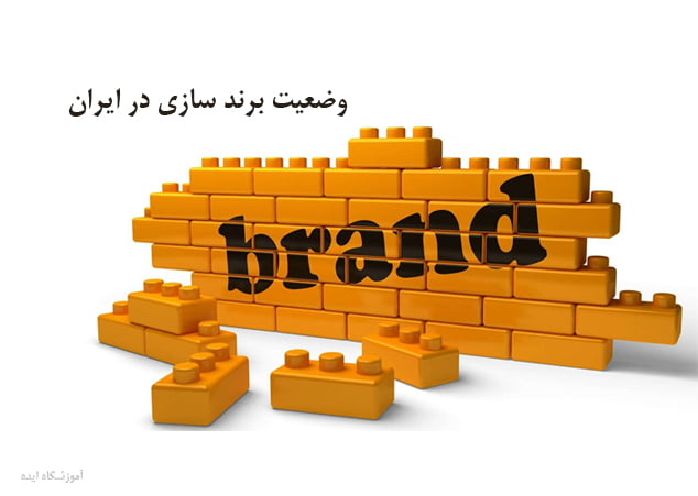 brand-ideaschool