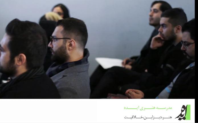 tafakor-design-news
