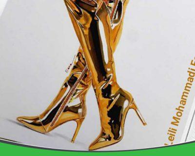جنسیت سازی پارچه در طراحی لباس