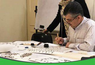 خوش نویسی خط فارسی مقدماتی – پیشرفته