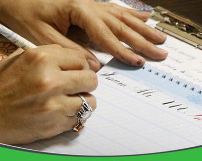 خوش نویسی کاپرپلیت مقدماتی – پیشرفته