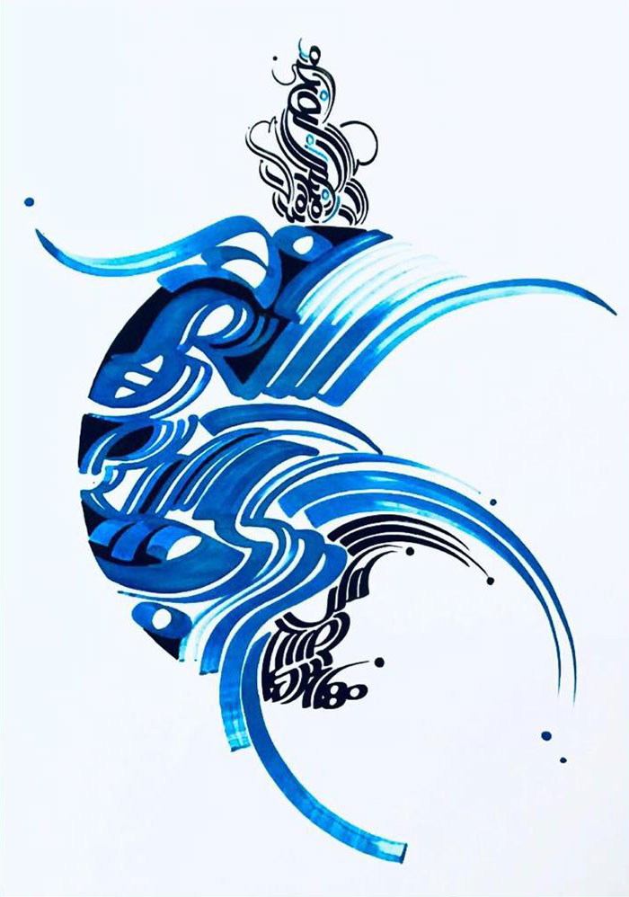 مدرسه-هنری-ایده-نقاشی-خط-سامان-مومنی