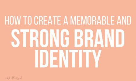 ساخت هویت برند