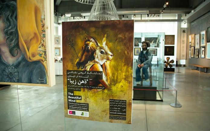 نمایشگاه-نقاشی-ایده-در-دیدی-سنتر--