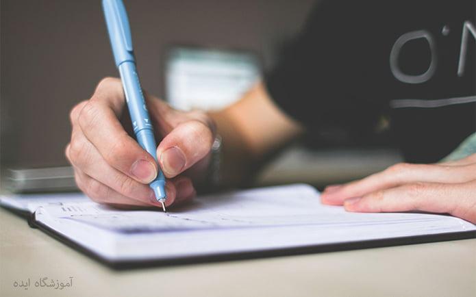 ۱۳-نکتهای-که-قبل-از-نوشتن-استیتمنت-باید-بدانید-مدرسه-ایده-
