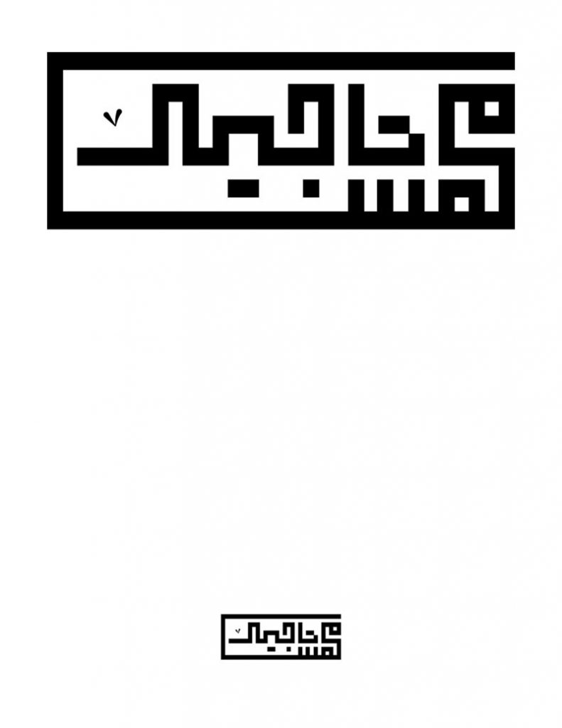 دوره طراحی طراحی لوگو