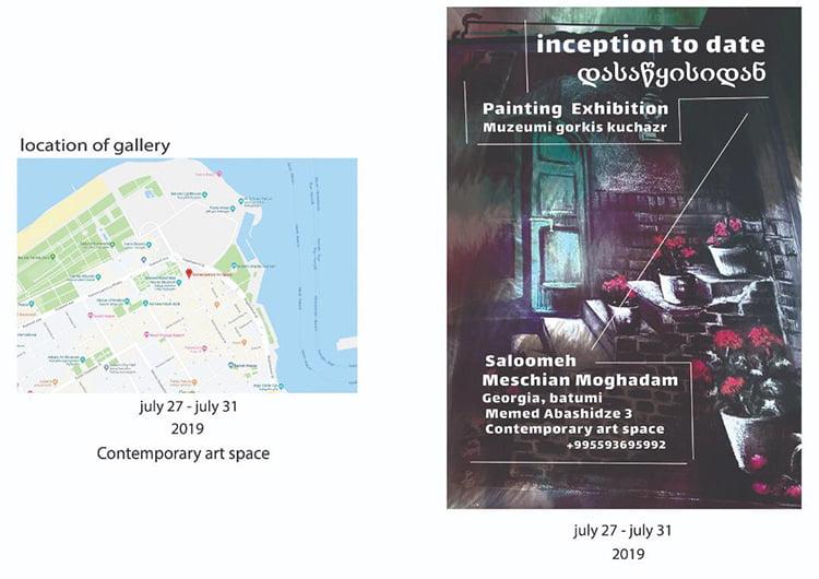نمایشگاه-نقاشی-سالومه-مسچیان-در-باتومی-گرجستان