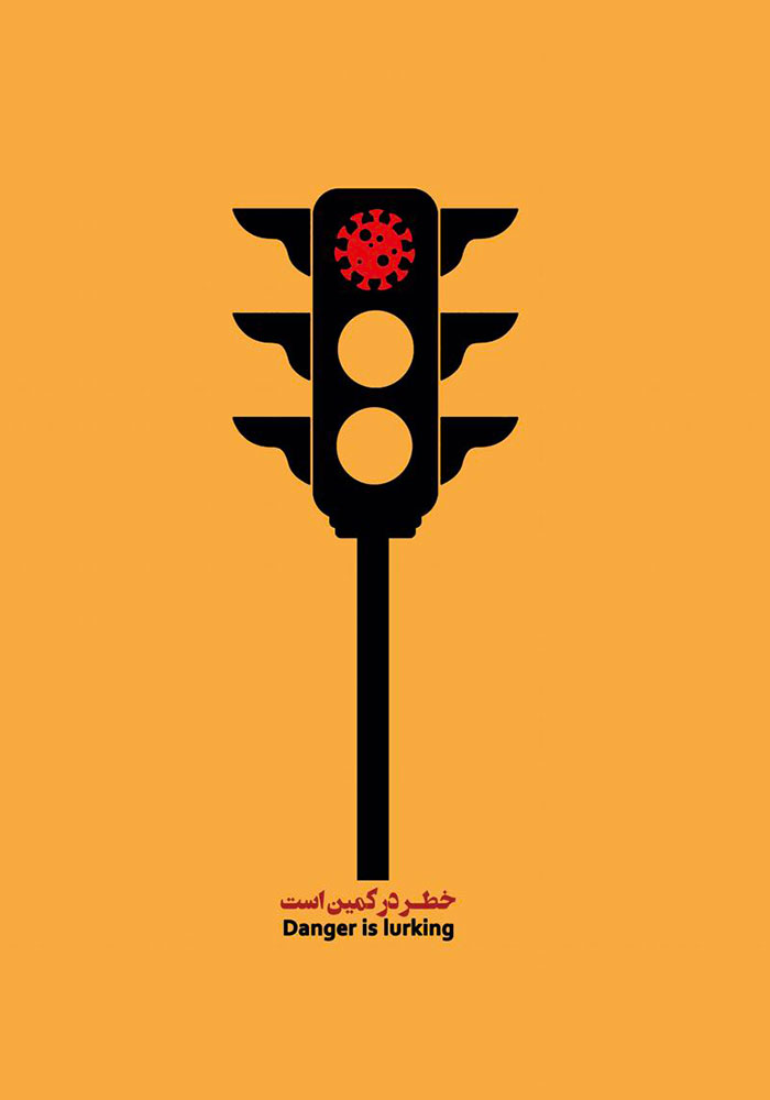 طراحی پوستر با موضوع کوید19