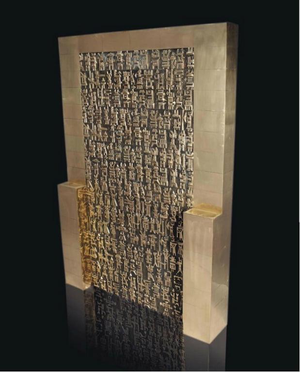 مجسمه پرسپولیس تناولی