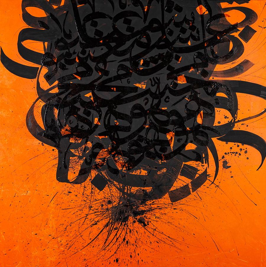اثر حسین نوروزی