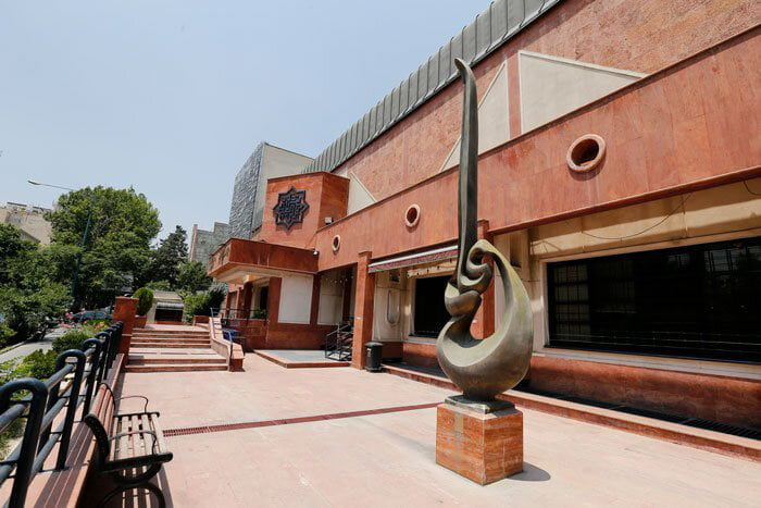 موزه هنرهای امام علی