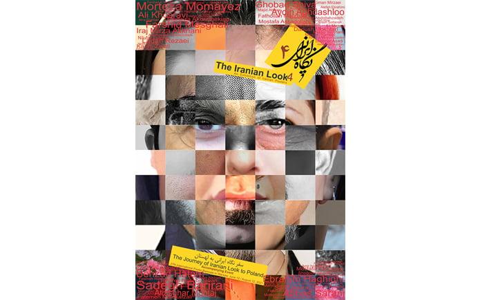 دوسالانۀ بینالمللی پوستر ورشو
