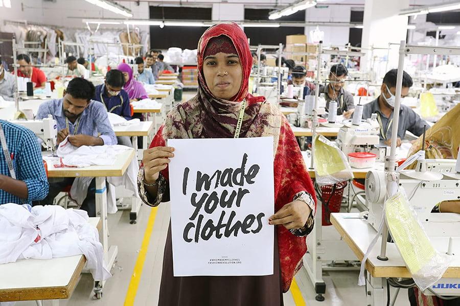 چه کسی لباس من را تولید می کند